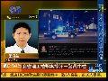 2013-04-19午间特快 美麻省理工学院发生枪击案 一校警遇袭受伤