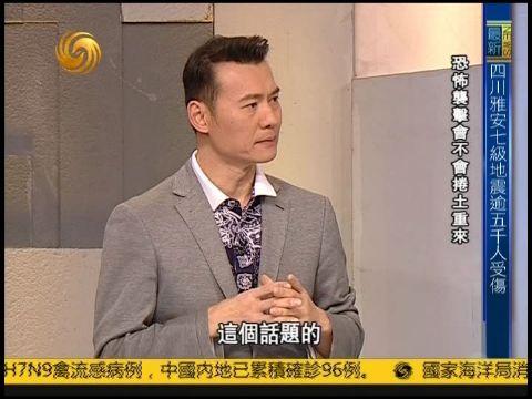 2013-04-20一虎一席谈 恐怖袭击会不会卷土重来?