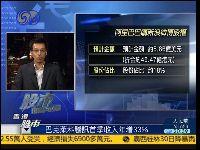 叶尚志:腾讯或炒业绩 建议投资者继续持货