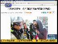 北京市交管局:行人闯红灯将当场罚款10元