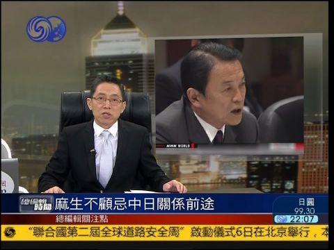 吕宁思:安倍内阁或已不再顾及中日关系前景