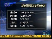 叶尚志:澳门博彩业现金流状态良好值得关注