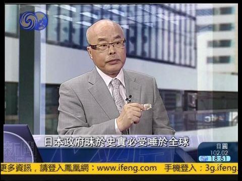 """阮次山:日本应承认历史 否则将""""没完没了"""""""