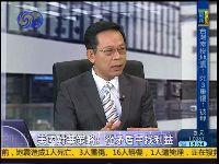 杜平:美称对钓鱼岛问题不持立场是在为日本考虑