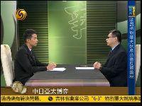 """石齐平:日本硬碰中国有两代价 """"入常""""是白日梦"""