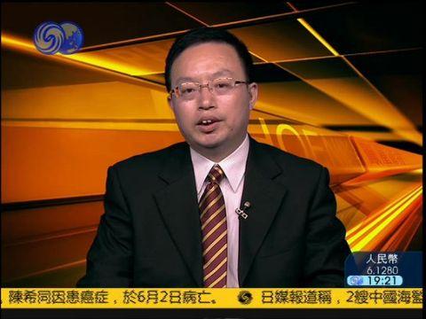 袁征:南海钓鱼岛问题将是习奥会重要议题