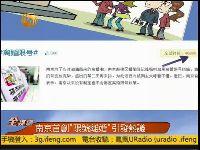 李天一代理律师网站被黑 网上掀起舆论风暴
