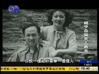 """航天先驱钱学森 打造""""天梯""""的中国人"""
