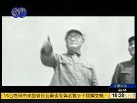 揭秘:毛泽东对刘伯承为什么一直另有看法