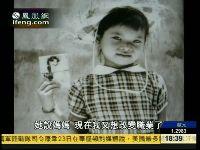 2009-01-24风范大国民 赵小兰的美国梦