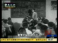 2008-11-29风范大国民 将军级农民甘祖昌