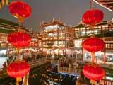 繁华旧梦 历史上海