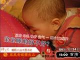 妈妈宝宝睡香香