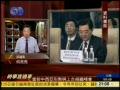 何亮亮:中西亚形势严峻 上合组织面临考验