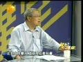 秘闻:戊戌政变不是袁世凯告密