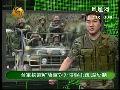 台军披露解放军对外谍报系统 谋反制