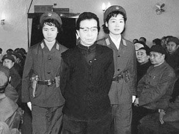 """惊蛰:1976年10月纪事《抓捕""""四人帮""""》视频 - 美晓萍 - 美晓萍的博客乐园"""