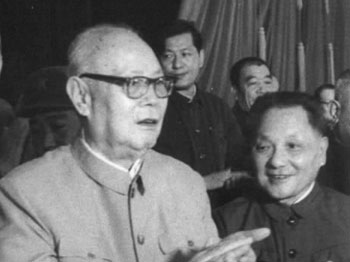 """惊蛰:1976年10月纪事《抓捕""""四人帮""""》视频 - 海阔山遥 - ."""