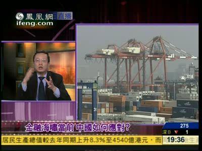 陶冬:中国经济首要问题是就业与结构转型