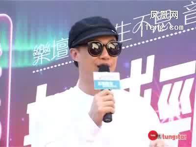 张学友被喊刘德华_歌神张学友_张学友收入7亿