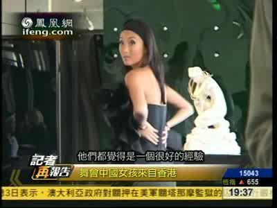 香港富豪女实拍解密美女制造全程
