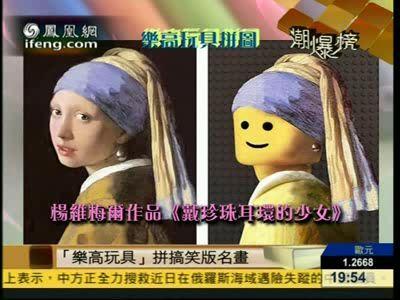 萌妹子集体演绎韩国洗脑神曲《可爱颂》