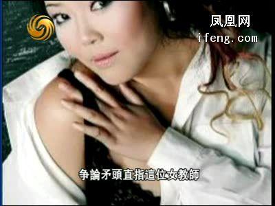 想说爱你不容易:女电影爱上未成年男学生夺宝奇兵3xia教师天堂图片