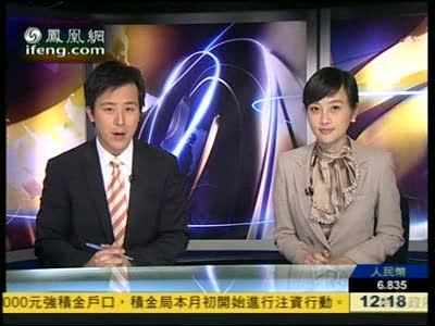 上海松江区天然气爆炸 值班保安遇难