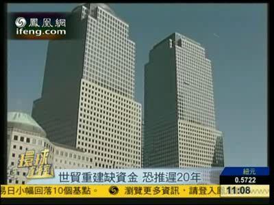 在纽约著名的世贸双子塔被