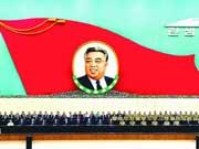 朝鲜重申退出六方会谈立场系统
