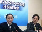 台代表将赴WHA有发言机会 留下纪录系统