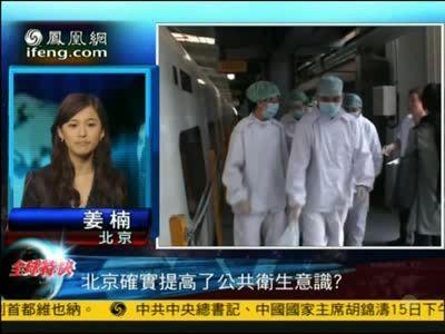 电话连线现场记者 亲历者直奔医院做志愿者