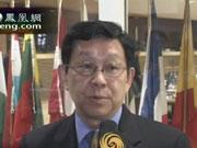 陈德铭:欧盟应承认中国市场经济地位系统