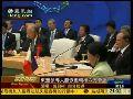 朝鲜欲再试射长程导弹 美国呼吁外交解决