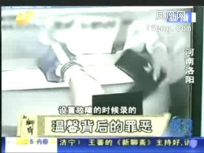 监控摄像机实拍取款机诈骗全过程