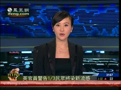 广州黄埔军校夏令营暴发新流感 百人发烧