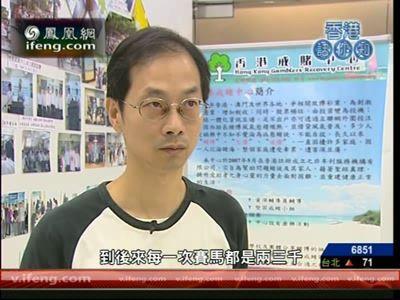 香港市民担心增加赛马日会助长赌风