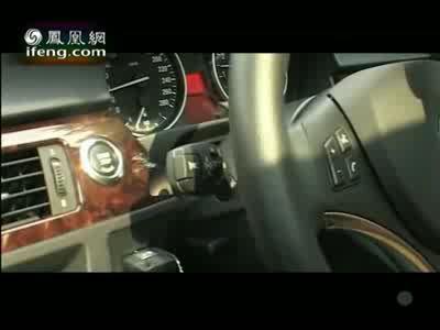 凤凰美女爱香车 卢琛曾开车游遍美国 hao123网络视频