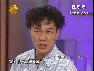 张学友被喊刘德华_歌神张学友_张学友收入