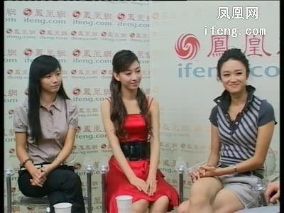 温雅:和姐妹聊天可以保持良好的心态