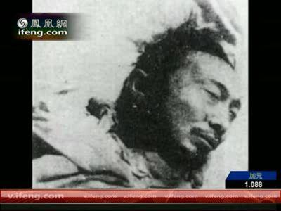 Image result for 李公æœ′