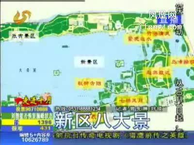 济南大明湖新区建成开放 游客络绎不绝