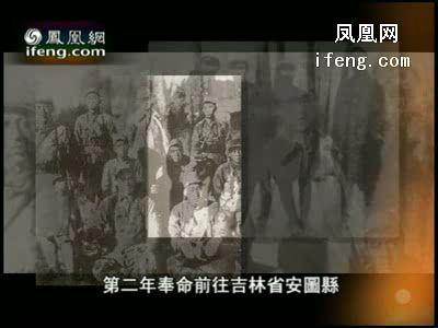 金日成在中  国与第一任妻子相恋经过