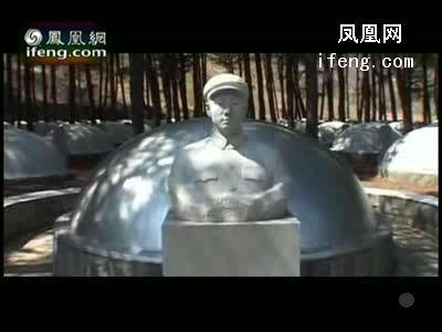 周恩来温家  宝朝鲜祭扫毛岸英墓珍贵影像