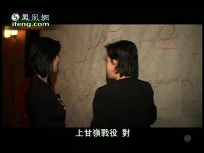 解密:彭德  怀朝鲜战争时期的神秘指挥室