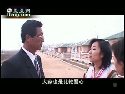 朝鲜鼓励百  姓多生育 国家全包教育和医疗