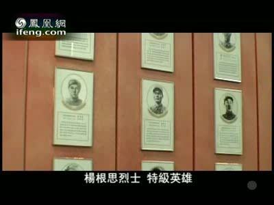 影像:中国  志愿军与朝鲜人民分别场面