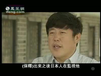金日成的中  国救命恩人:自杀保护金日成秘密