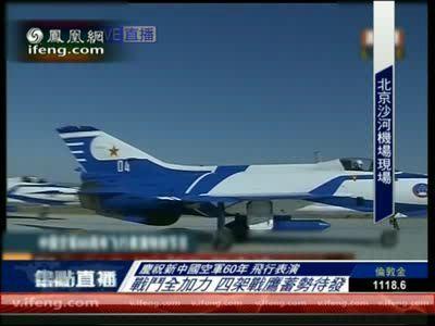 实拍意大利航展两架飞机相撞坠毁 一死一伤