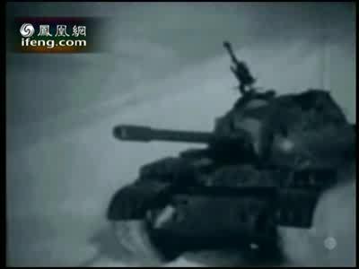 珍宝岛战役 解放军俘虏坦克完整内情